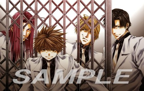 news_large_1402365058saiyuki