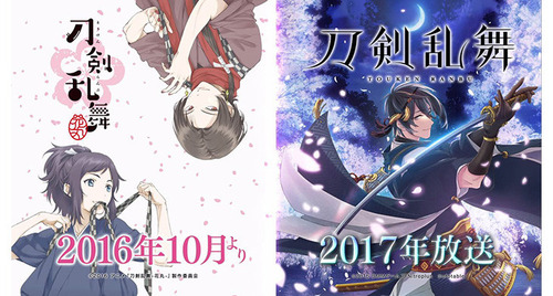 news_header_toukenranbu_w_anime160326