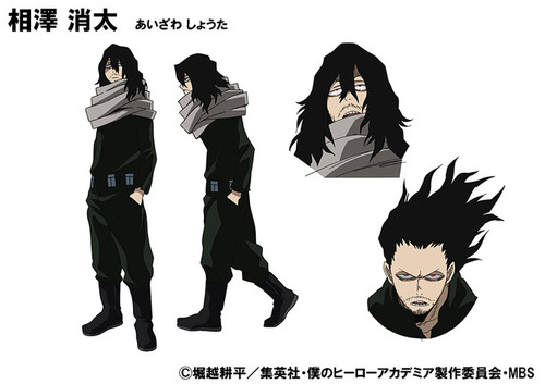 news_header_hero_aizawa01