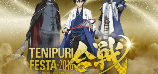news_header_teniprifesta_main