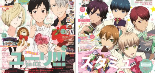 news_header_otomedia_20172
